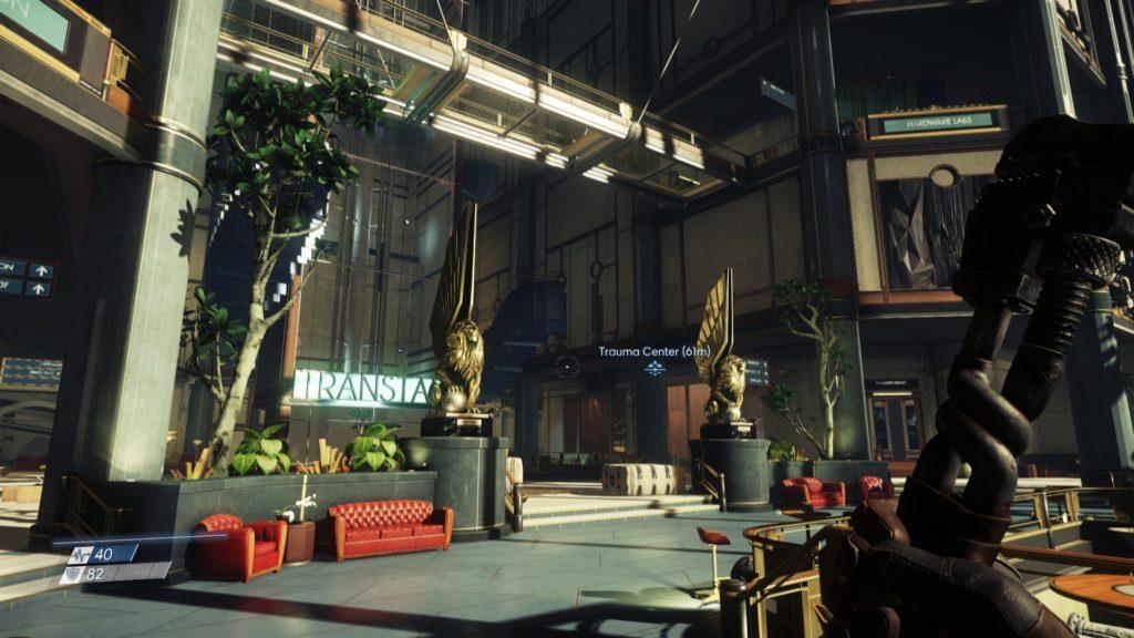 Prey: a nice looking lobby
